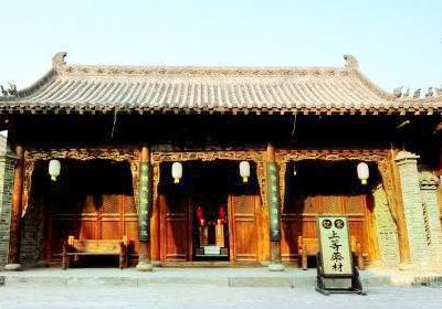 Water Margin Haohan City