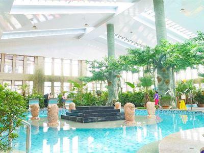Northern Yellow Sea Hot Spring Resort