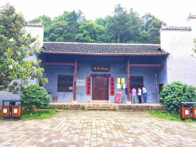 Chen Geng Comrade Former Residence