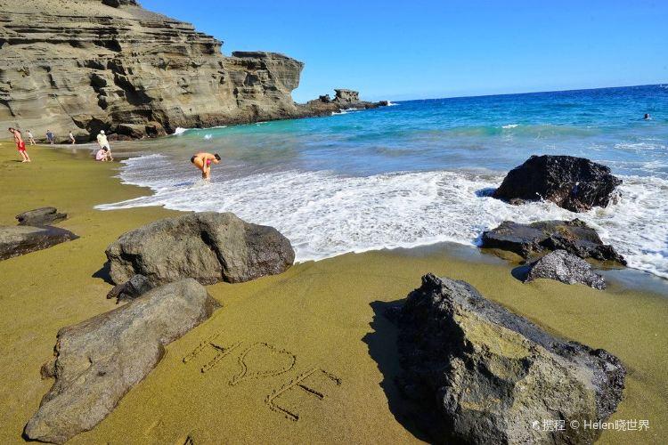 Papakolea Green Sand Beach4