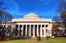 #网红打卡地#MIT麻省理工——疯狂的存在