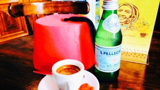 Basma Coffee