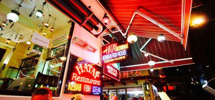 New Hatay Restaurant2