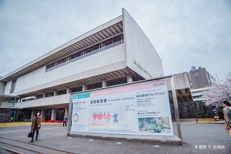 도쿄 국립 근대 미술관1