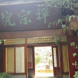 白鹿温泉酒店旅游景点攻略图