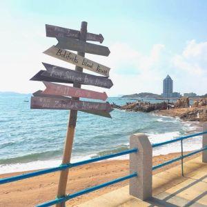 第三海水浴场旅游景点攻略图