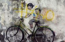 槟城的壁画