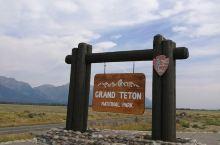 美国自驾之大提顿国家公园