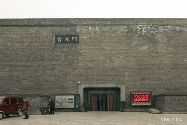 Hanguang Gate Relic Site Museum1