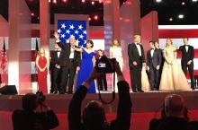 参加美国总统川普就职舞会及晚宴