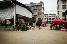 小镇农贸市场