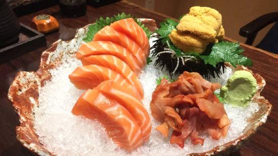 Jiu Le Japanese Cuisine