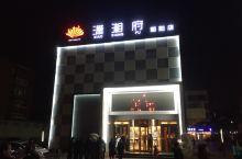 潇湘府朝阳店