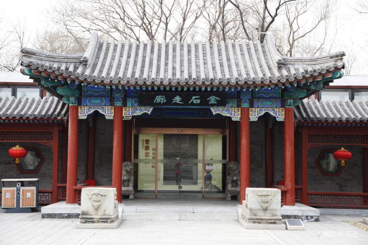 Art Museum of Stone Carvings