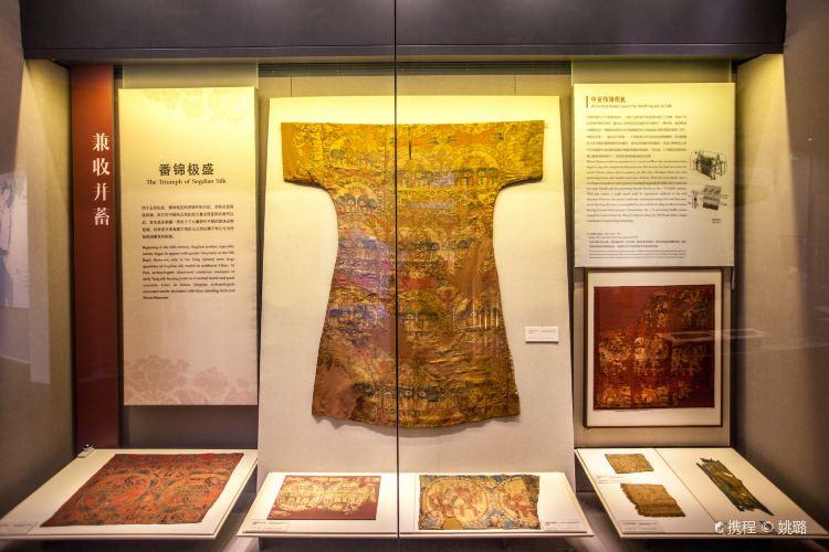 중국 실크 박물관2