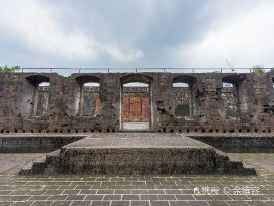 Fort Santiago