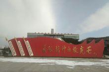 红军长征纪念塔