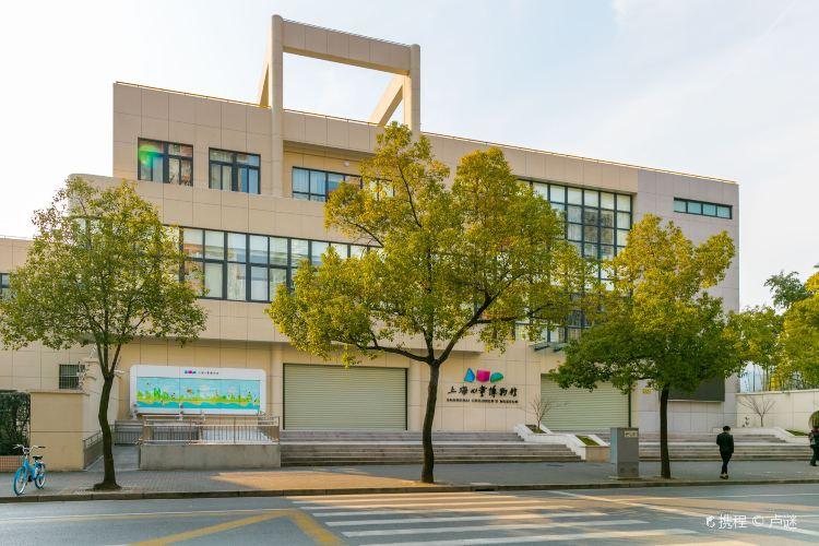 Shanghai Children's Museum2