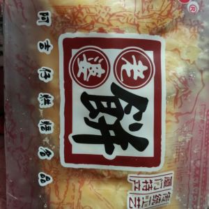 阿吉仔馅饼(大元路店)旅游景点攻略图