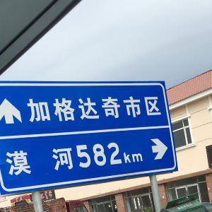 大兴安岭资源馆旅游景点攻略图