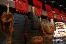 #美食林#南京大排档