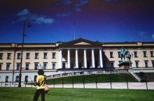 奥斯陆老皇宫