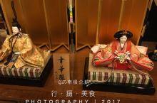 温泉酒店里的传统工艺展