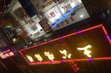 深圳市西鄉同仁醫療美容醫院,共樂路。土公雞貼饃