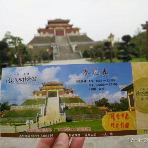 合浦汉墓群旅游景点攻略图
