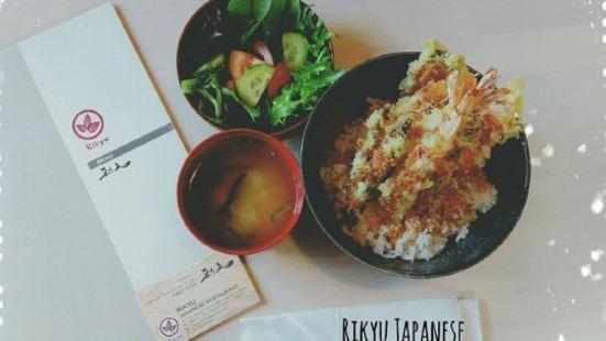 Rikyu Japanese Restaurant