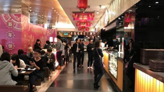 New Yaohan Food Court