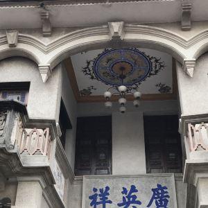 斗门古街旅游景点攻略图