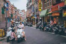 逃离人海 ▏台湾非主流旅游攻略