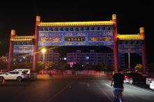 金昌文化街