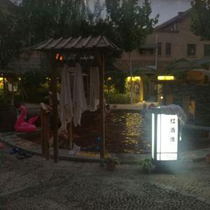 瑞信·天沐温泉旅游度假区旅游景点攻略图