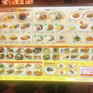 レストラン&カフェ 銀座ライオン DEPARTURE(関西国際空港店)旅游景点攻略图
