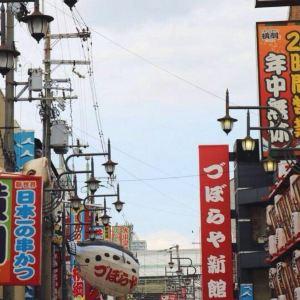 梅田旅游景点攻略图