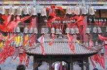 山西介休绵山---中国寒食节文化起源地