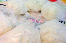 小杜包子:垦丁必吃的包子