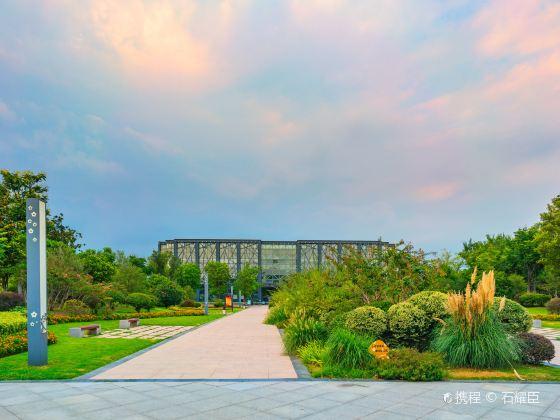 徐州植物園
