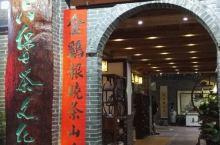 古色古香的六堡茶文化馆