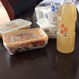 肯德基(阜阳火车站店)旅游景点攻略图
