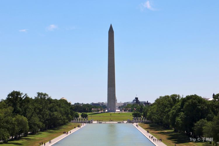 National Mall3