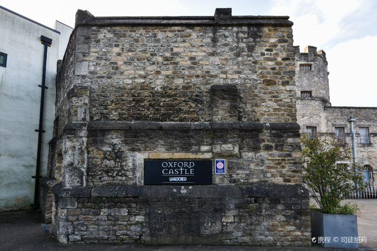 Oxford Castle & Prison2