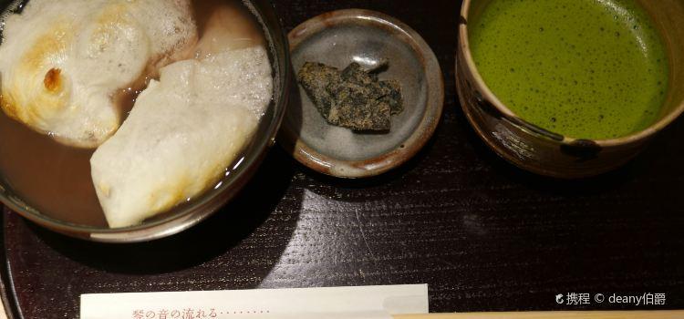Saryoutsujiri2