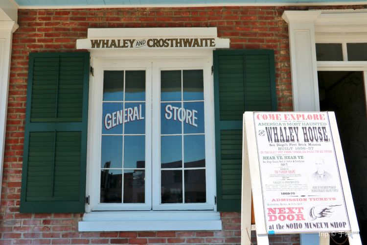 The Whaley House Museum1