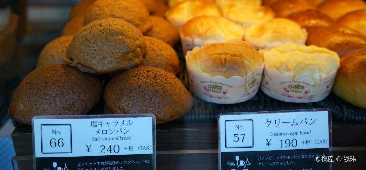 麵包店和桌子(箱根店)2