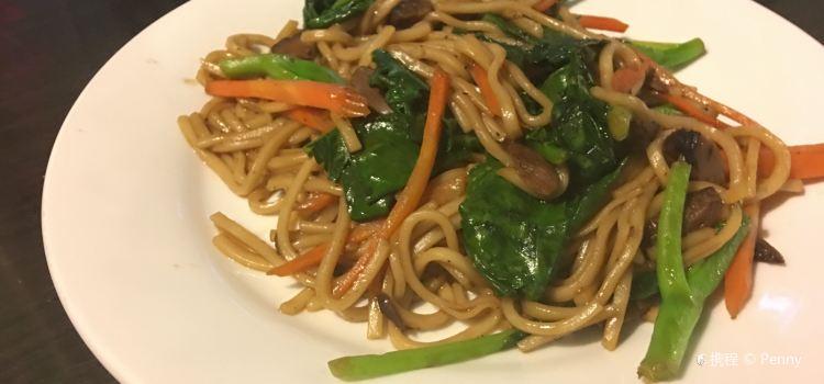 Evergreen Vegetarian-Phsar Chas1