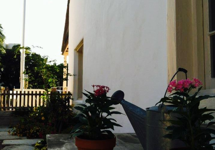 Casa Navarro State Historic Site and Museum