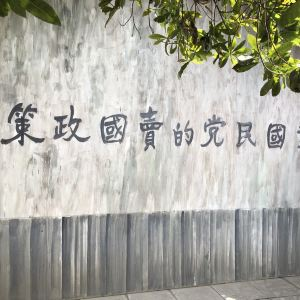 赵公专祠旅游景点攻略图